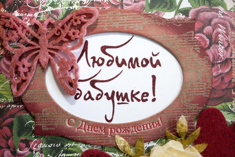 Красивая открытка на юбилей, с восьмидесятилетием