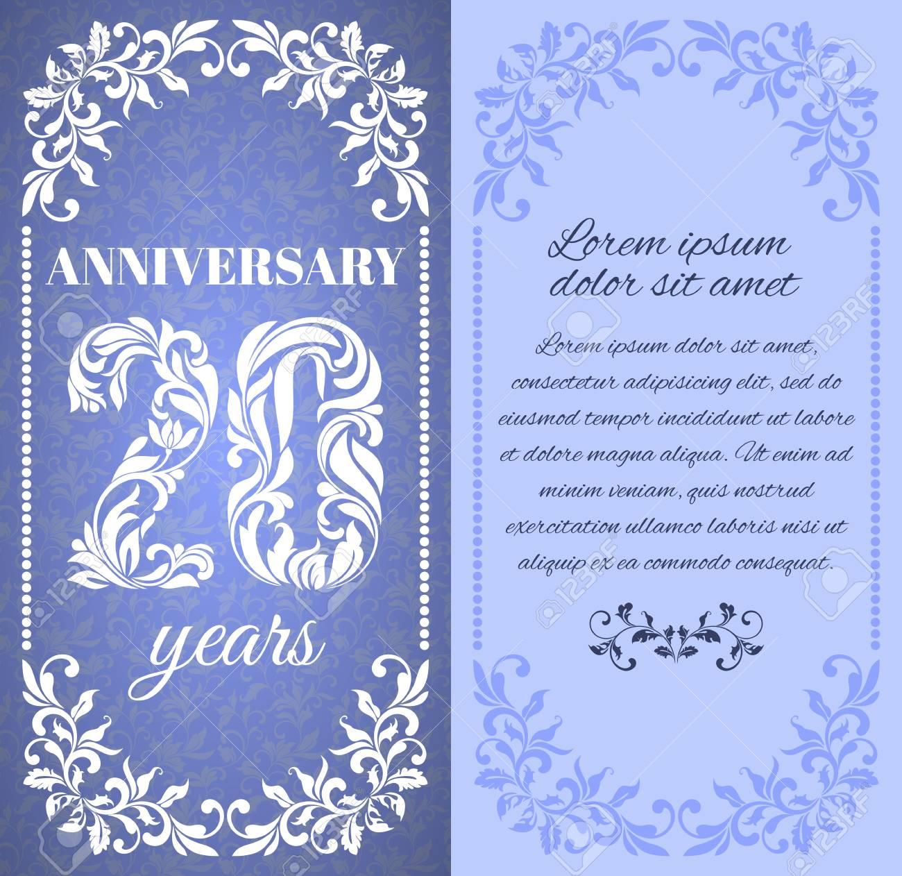 Красивая открытка, на юбилей, двадцать лет