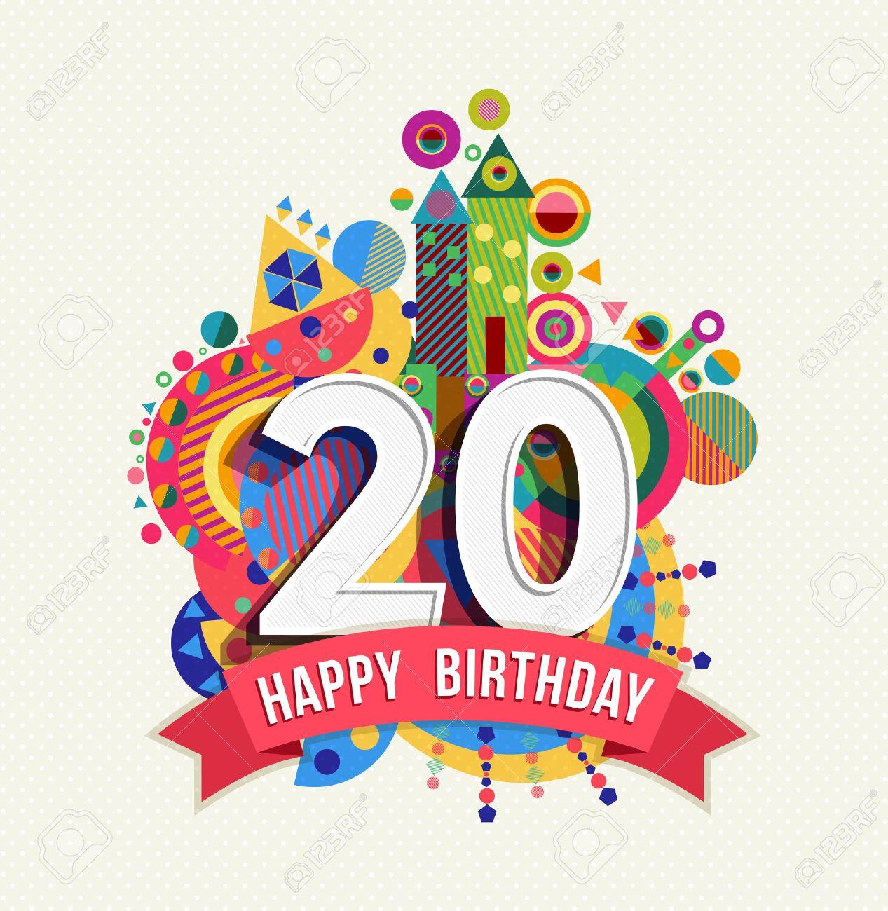 Красивая открытка, с днем рождения, двацатник (20 лет)