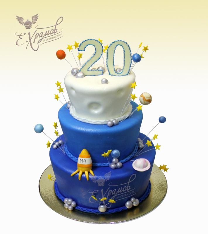 Суперская картинка, на день рождения, 20 лет